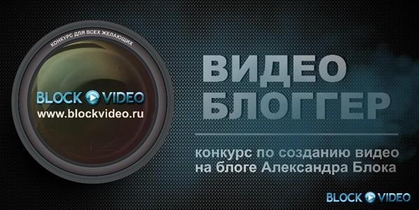 Как сделать видеоролик